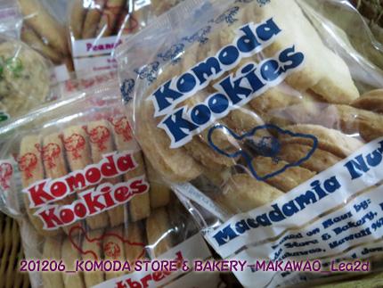 2012年6月 Makawao-Komoda Store & Bakery