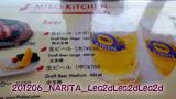 2012年6月 NARITA AIRPORT RESTAURANT