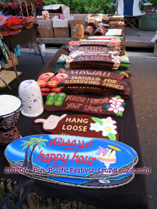 2012年6月 Pan-Pacific Festival HAWAII