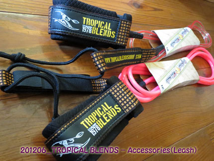 2012年6月 TROPICAL BLENDS Accessory(Leash)