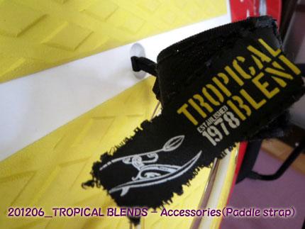 2012年6月 TROPICAL BLENDS Accessory(Paddle Strap)