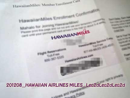 2012年4月 Hawaiian Airlines MAILES