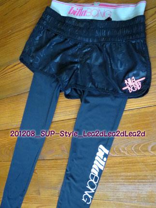 2012年8月 SUP STYLE Ladies