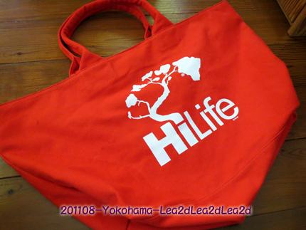 2012年8月 Hi Life