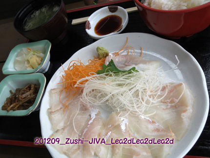 2012年9月 Zushi-JIVA