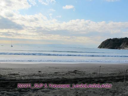 2012年11月 SUP yabusame