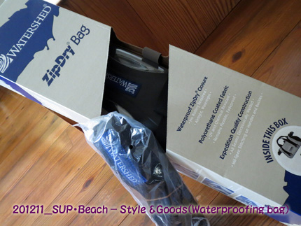 2012年11月 SUP・Beach - Style &Goods(Waterproofing bag)