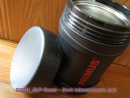 2012年11月 SUP・Beach - Style &Goods(Lunch Jug)