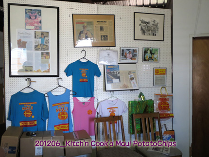 2012年6月 Maui Kitch'n Cook'd Maui Potato Chips Tシャツ &Bag
