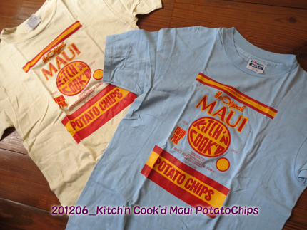 2012年6月 Maui Kitch'n Cook'd Maui Potato Chips Tシャツ &Bag