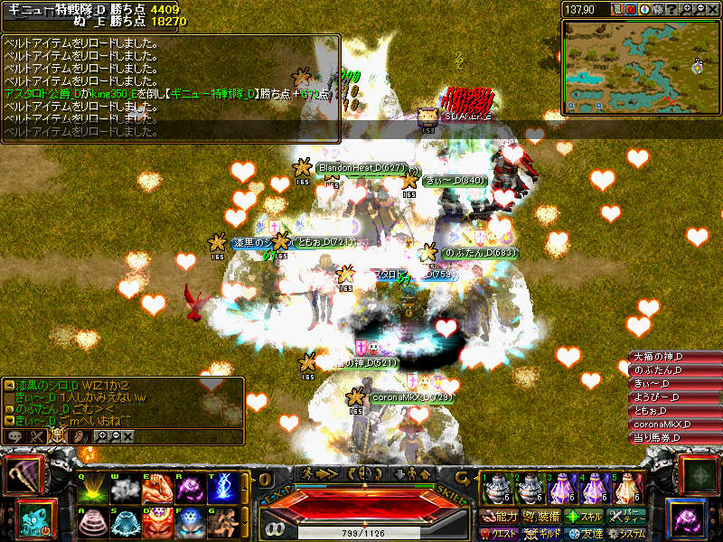 RedStone 12.11.11[06]