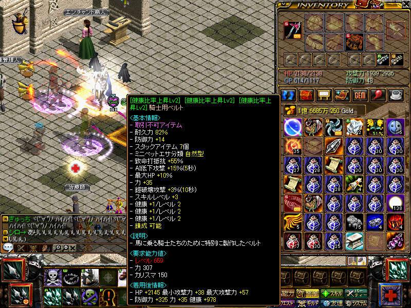 RedStone 12.11.15[00]