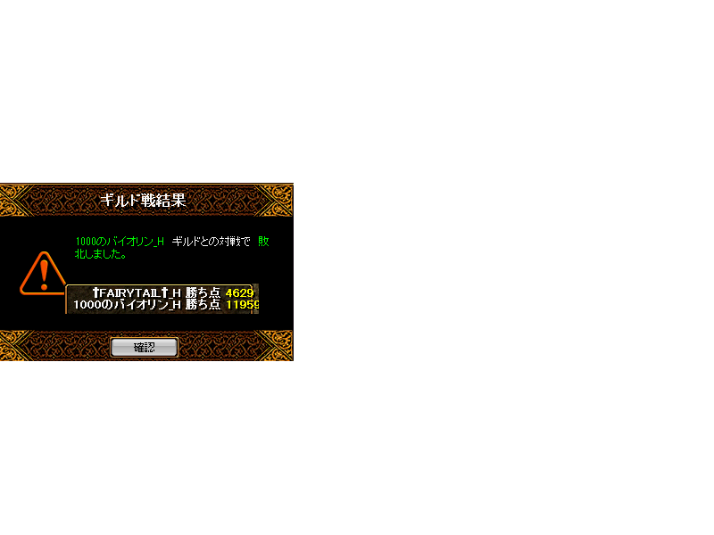 RedStone 12.05.11[01]