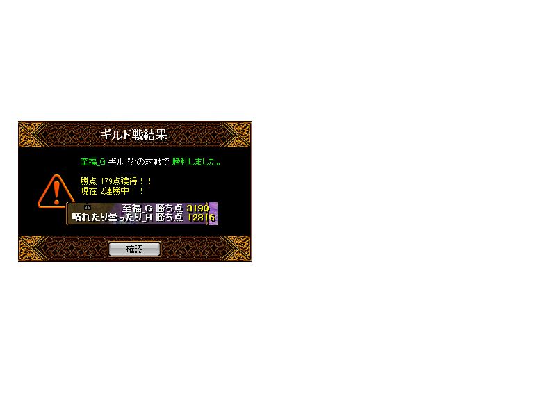 RedStone 12.06.12[04]