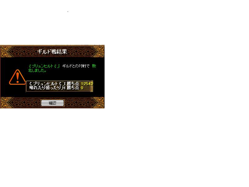 RedStone 12.06.26[01]