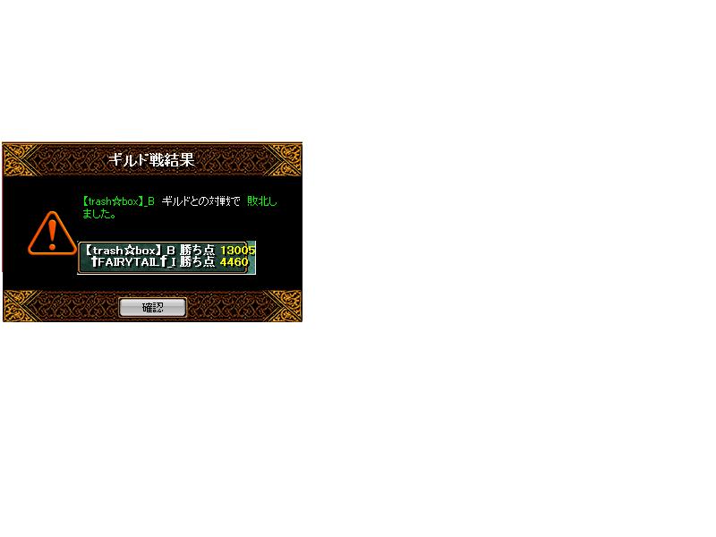 RedStone 12.07.11[04]