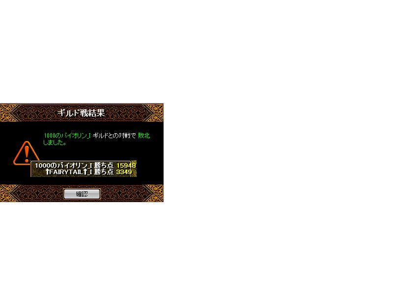 RedStone 12.08.26[01]