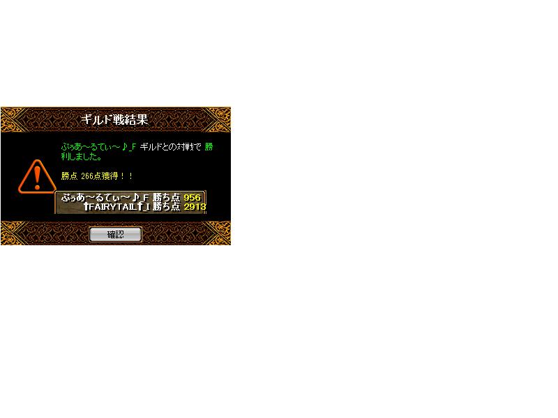 RedStone 12.09.02[01]
