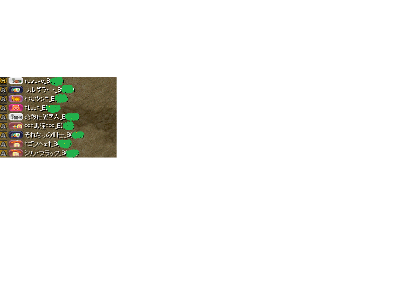 RedStone 12.09.03[00]