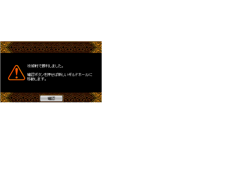 RedStone 12.09.08[00]