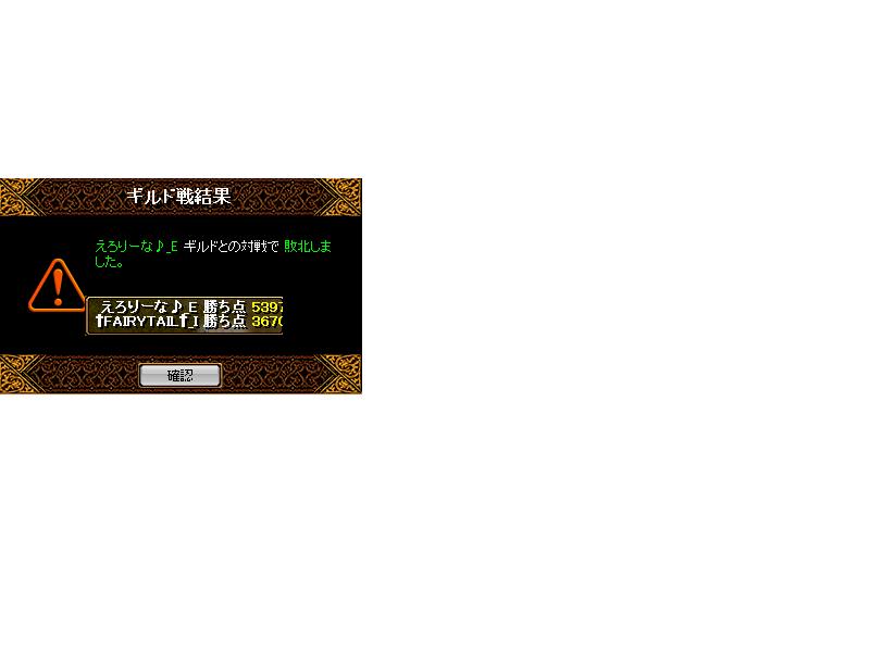 RedStone 12.09.10[03]