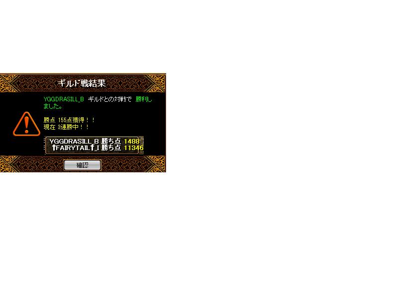 RedStone 12.09.19[01]
