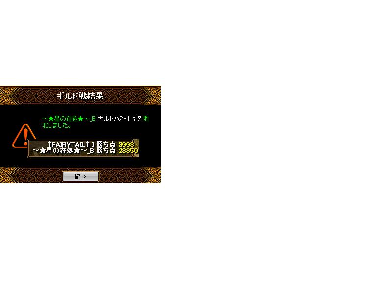 RedStone 12.09.30[01]
