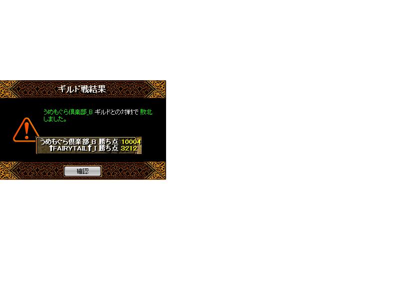 RedStone 12.10.05[04]