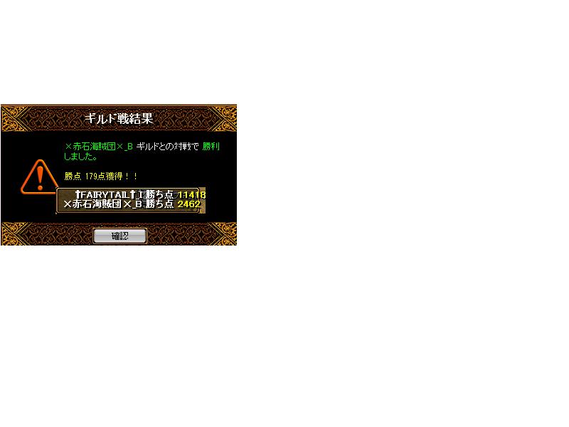 RedStone 12.10.12[02]