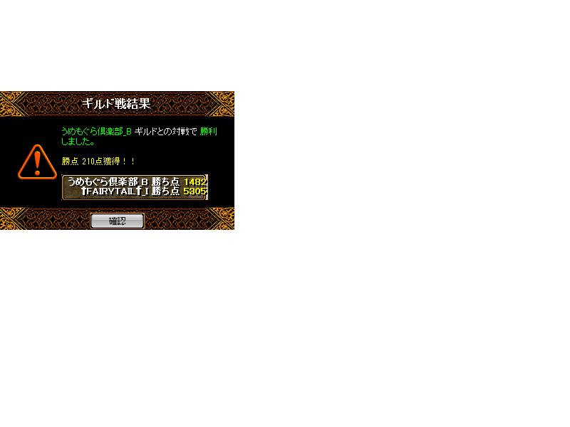 RedStone 12.10.19[02]
