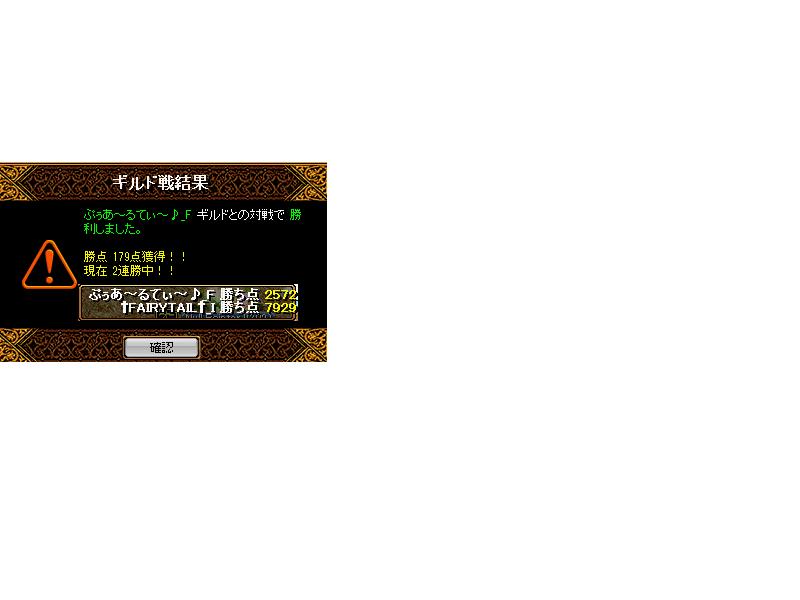 RedStone 12.10.21[01]