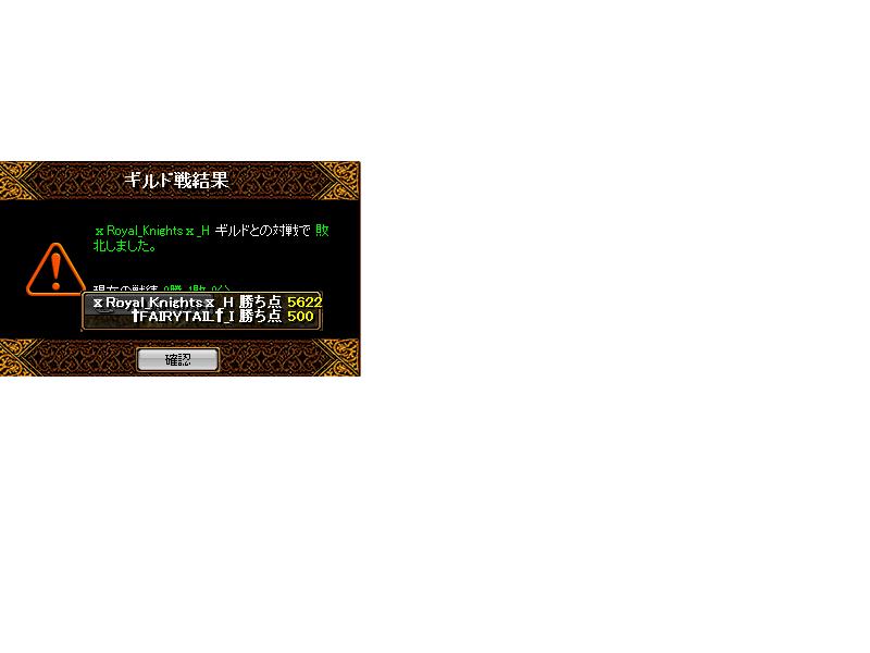 RedStone 12.11.11[01]