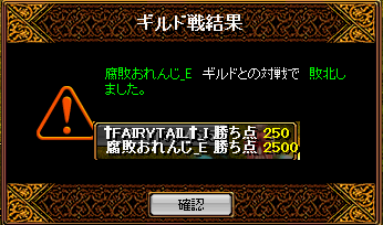 RedStone 12.11.26[01]