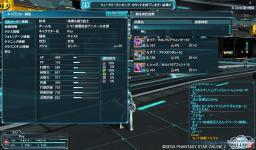 pso20120917_000014_004.jpg