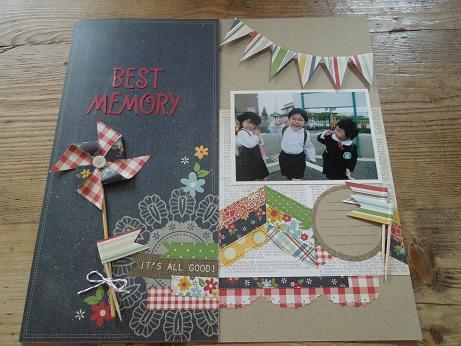 best memory 1