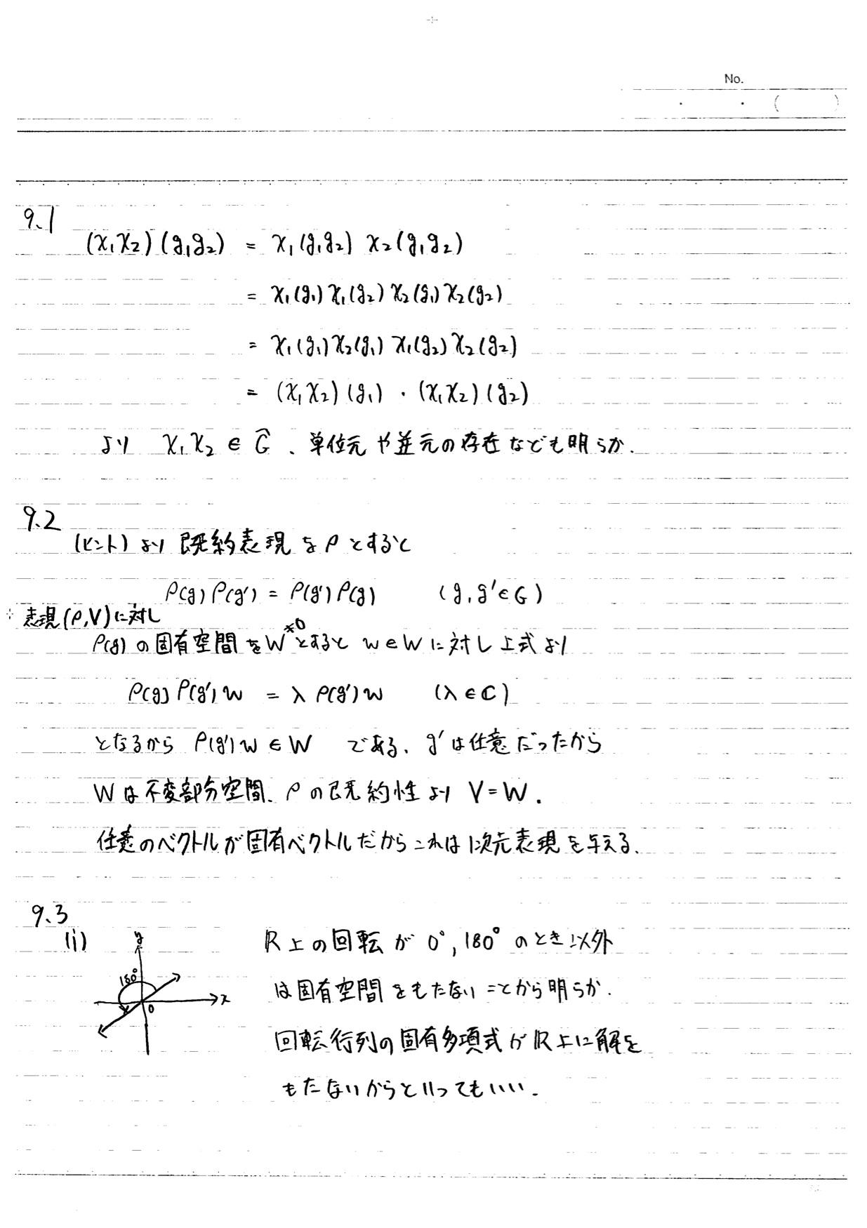 9_1.jpg