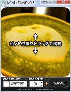 2012-04-24132100.jpg