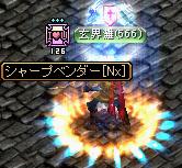 RedStone 12.06.10[04]