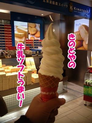 1_20121015092419.jpg
