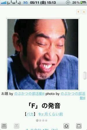 写真 (35)