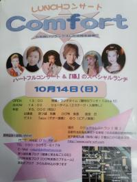 繝√Λ繧キ繧ウ繝ウ繝輔か繝シ繝・convert_20120715124911