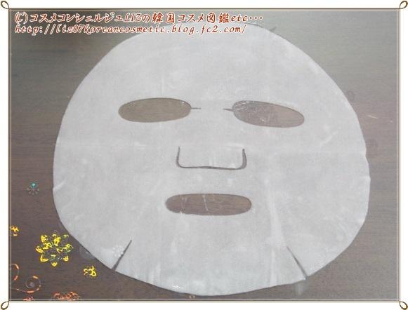 【アリオル】ムードメーカーマスク(セクシー)