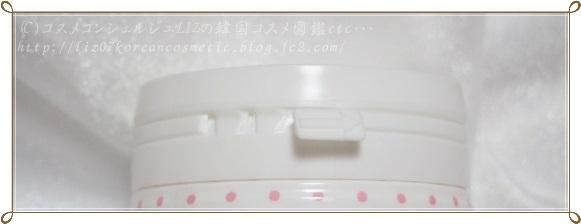 【盛田屋】豆乳よーぐるとぱっく玉の輿