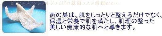 【イッツスキン】プレステージBNゲルマスクEX