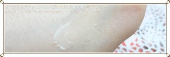 【NIVEA】リップバター