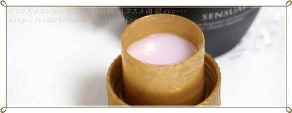【P&G】レノアオードリュクス