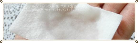 【デリズム】モイストリッチクレンジングウォーター