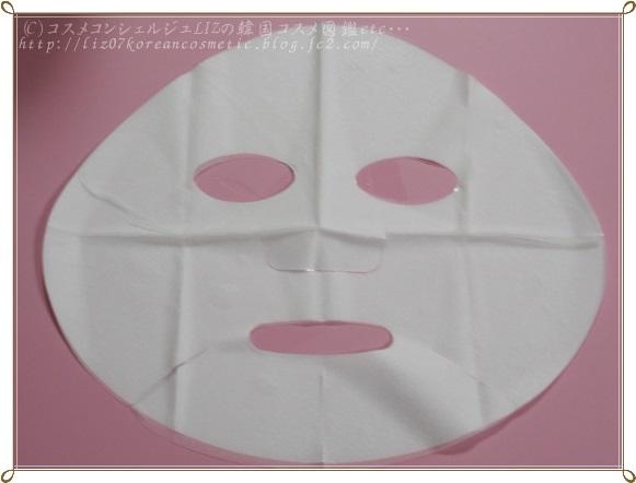 【私のきれい日記(我的美麗日記)】いちごヨーグルトマスク