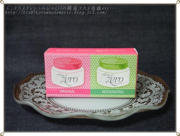 【banilaco(バニラコ)】 クリーン イット ゼロ