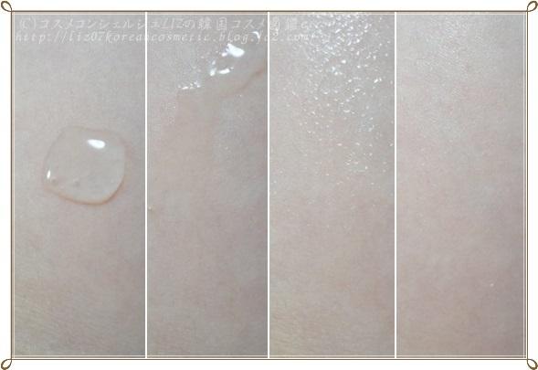 【パパが作った化粧品】白花スキン